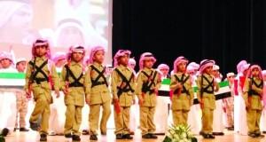 طلاب مدرسة مشيرف النموذجية يتغنون بإنجازات الدولة في 'قصة وطن'