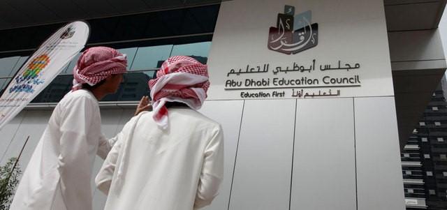 'أبوظبي للتعليم' يعتمد جداول امتحانات الفصل الأول