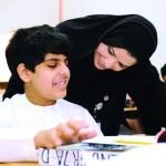 حضور والتزام مع بداية الفصل الدراسي الثاني