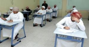 التربية: إلغاء اعتماد درجة الاختبارات الوطنية في التقييم النهائي