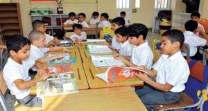 التربية تخالف مدارس أدخلت كتباً أجنبية دون علمها