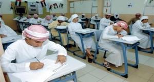 إلزام مدارس أبوظبي بالاحتفاظ بأوراق الامتحانات لمدة عام