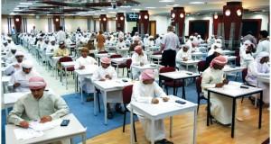 21 أبريل موعد إغلاق التسجيل لامتحان 'السيبا'