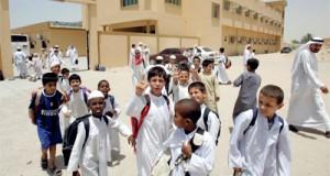 مخاوف في الإمارات من التعليم الابتدائي