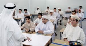 ضرورة تعديل قانون الحد الأدنى لإجور المعلمين في الإمارات
