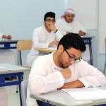 73 ألف طالب يؤدون امتحانات الفصل الثالث في أبوظبي