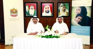 وزارة التربية ومؤسسة الجليلة تشجعان الطلبة على دراسة الطب