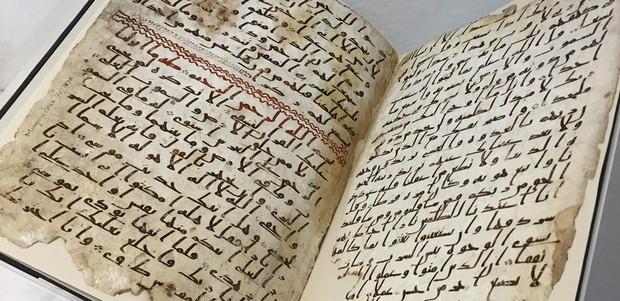 جامعة بريطانية تمتلك مخطوطاً من أقدم نسخ القرآن