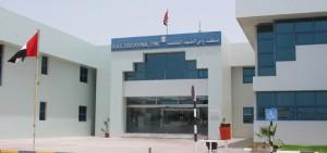 استقالات عدة لمديري مدارس ومعلمات ثانوية في رأس الخيمة