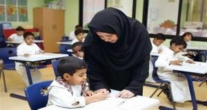 400 معلم مواطن جدد خلال العام في مدارس أبوظبي الحكومية