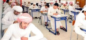 عقوبة الطلبة الغشاشين: ' صفر ' وحرمان من الامتحانات