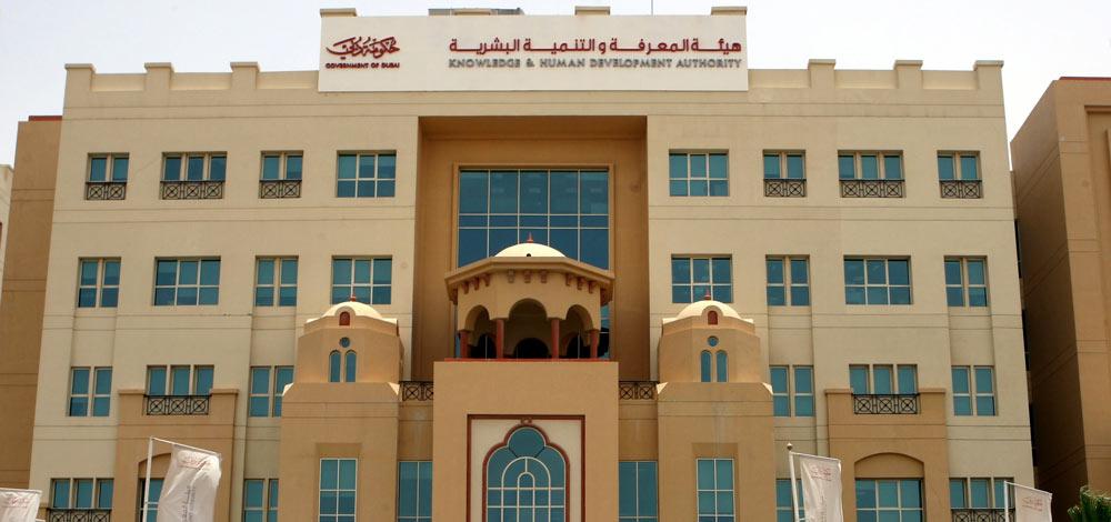 تعديلات على الرسوم المدرسية للمدارس الخاصة للعام الدراسي المقبل في دبي