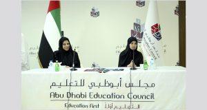 أبوظبي للتعليم يتيح المقررات الدراسية إلكترونيا لـ 120 ألف طالب