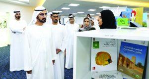 محمد بن راشد يطلق الخطة الشاملة لتطوير التعليم في دبي