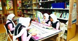 إضافة درجات القراءة الموجهة للتقويم المستمر في الصفين الثاني والثالث