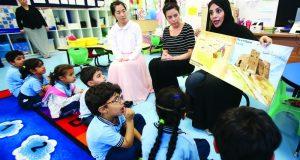 إعداد مشروع ترخيص المعلمين في أبوظبي