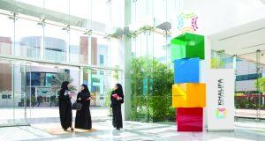 جامعة خليفة الأعلى تصنيفاً بين مؤسسات التعليم العالي بالدولة
