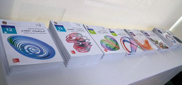 متابعة أزمة تأخير تسليم الكتب المدرسية في أبوظبي