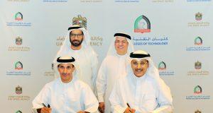 وكالة الإمارات للفضاء تستضيف رواداً عالميين في جامعات الدولة