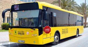 8 مدارس تستخدم حافلات طرق دبي الذكية