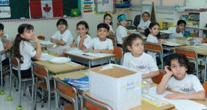 أبوظبي للتعليم يدرس وسائل لدعم مدارس تقل رسومها عن 10 آلاف درهم