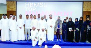 بحث تعزيز تجربة جامعة حمدان بن محمد الذكية