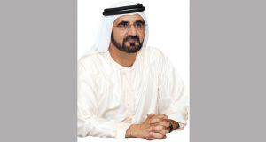 تأسيس جامعة دبي للابتكار والتصميم
