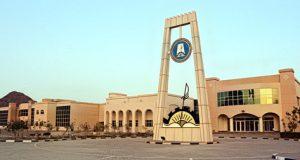 تخريج 1127 من طلبة جامعة عجمان الاثنين