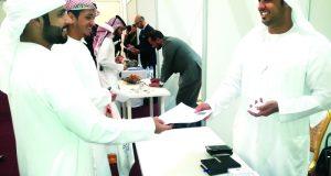 تعريف طلبة كلية المدينة الجامعية في عجمان بالوظائف