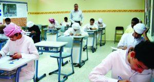ثلاثة حلول لمشاكل تسريب الامتحانات في الدولة