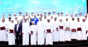كلية التقنية في دبي تكرم 196 متفوقاً أكاديمياً