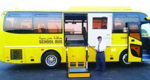 110 حافلات من مواصلات الإمارات مجهزة لنقل الطلبة من ذوي الإعاقة