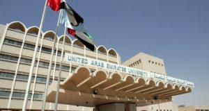 80 طالباً وطالبة يؤدون اليمين الطبية في جامعة الإمارات