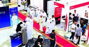 معرض جامعة أبوظبي للتوظيف يستقطب 1400 طالب