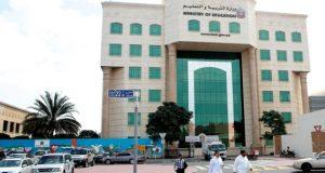 وزارة التربية تعمم ميثاق المعلمين للتسامح على المدارس والجامعات