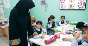 وقف تسجيل المواطنين في المدارس الضعيفة