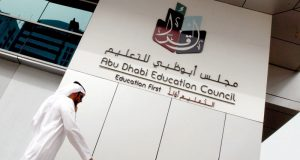 أبوظبي للتعليم يعلن نتائج برنامج المنح والبعثات الدراسية