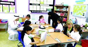 المعرفة تحدّد متطلبات للمدارس الأميركية لتحقيق الاعتماد