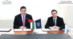 تعاون بين كلية محمد بن راشد للإدارة الحكومية ومركز عبد الله الثاني للتميز