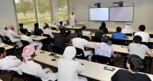 تعليمية الوطني تضع خطة للارتقاء بقطاع التعليم العام