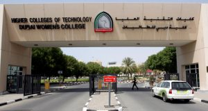 كليات التقنية العليا تختار طالبة لرئاسة المجلس الطلابي
