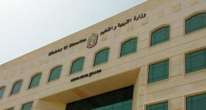 وزارة التربية تخصّص للبحث العلمي 4 ملايين من 6 مليارات درهم