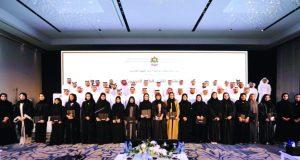 وزارة التربية تعقد الملتقى الثاني لخريجي البعثات الدراسية