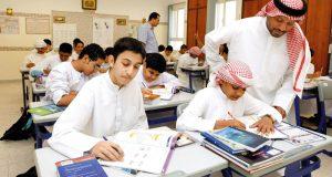 1400 درجة مالية لتوطين المعلمين في مدارس الدولة