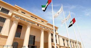 60 % نمو أعداد الطلبة المسجلين للدراسة في جامعة أبوظبي