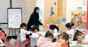 أبوظبي للتعليم يطلب معلمين في 23 تخصصاً