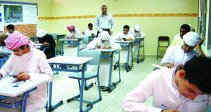 التربية تحدّد نسب النجاح في المدارس بتصنيفات مبتكرة