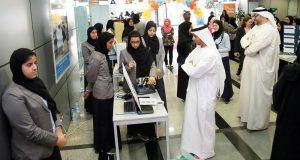التعليم التقني الخيار الأول للمواطنين