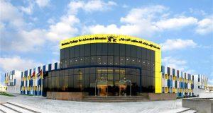 تدريب ميداني لطلبة الإمارات للتطوير التربوي في المدارس