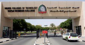 تقنية دبي تستهدف 2000 طالب في معرض العمل التطوعي